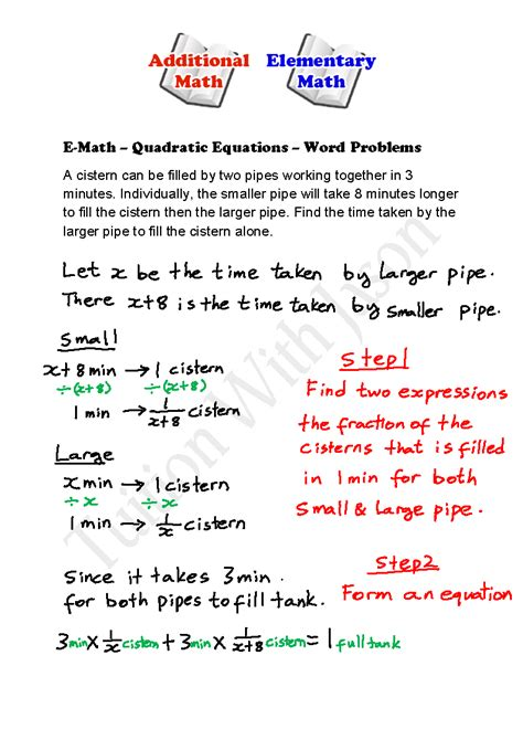 Emath  Quadratic Equations  Word Problems (2)  Singapore Additional Math (amath) And Math