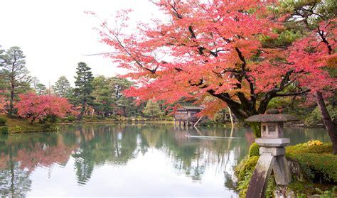 秋 | 四季風景 | 兼六園