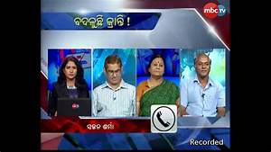 Views Tonight: Badaluchi Kranti || Debate || Panel ...