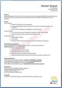Flight Attendant Resume Objectives by Resume Objective 187 Flight Attendant Resume Objectives