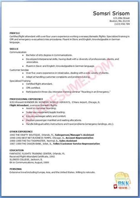 flight attendant objective resume exles flight attendant resume objective 1