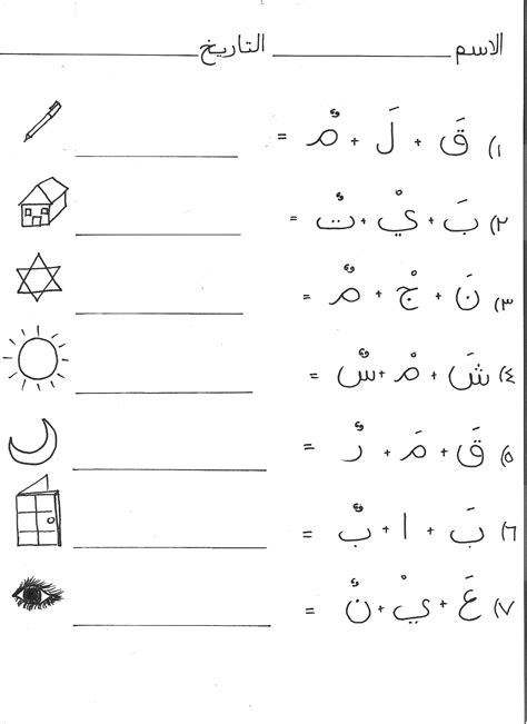 urdu alphabets tracing worksheets printable homeshealth info