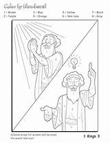 Asks Puzzles Teachsundayschool Zechariah sketch template