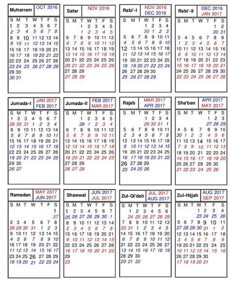 islamic christian  jewish hebrew calendars