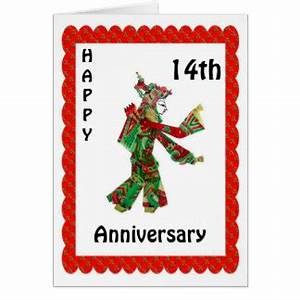 14th anniversary cards zazzle With 14th wedding anniversary flower