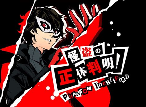 Persona 5 Arsene Wallpaper Persona 5 39 S First Four Characters Detailed Gematsu