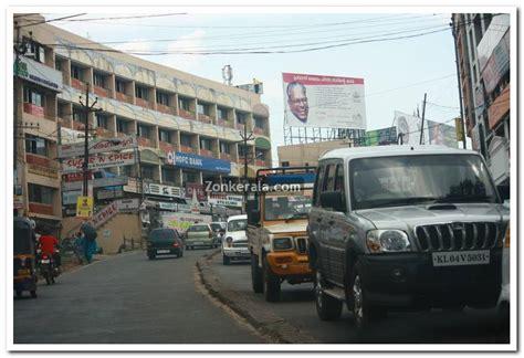 kottayam town