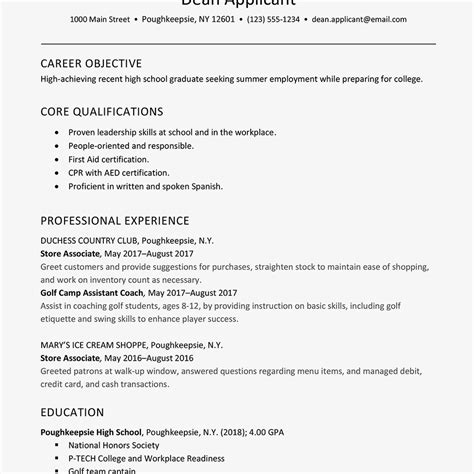 summer job resume  cover letter examples