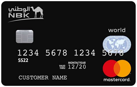 It is the first islamic bank in the kingdom of bahrain, works under supervision of the central bank of bahrain and is listed on the bahrain stock exchange. National Bank of Kuwait - World Mastercard Credit Card