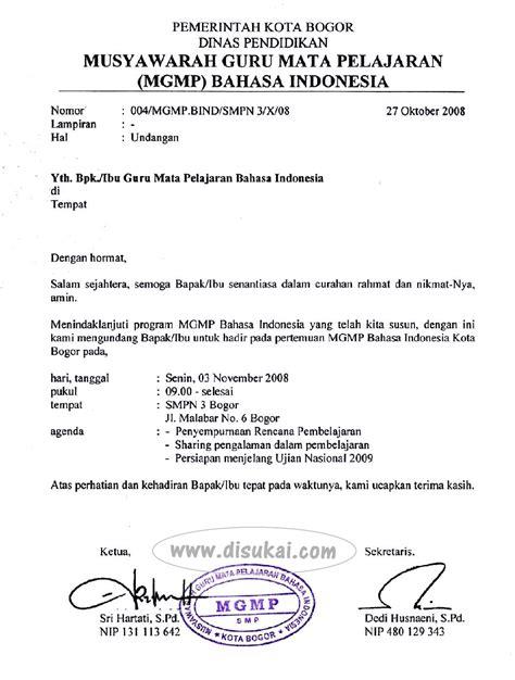 contoh surat undangan acara gereja