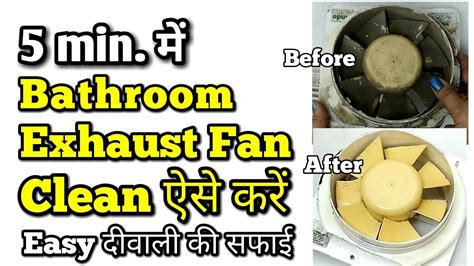 How To Clean Kitchen Exhaust Fan Cover by Bathroom Exhaust Fan Cleaning In How To