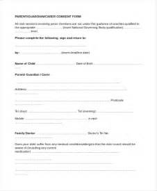 party program template sle parental consent form 10 free documents in word pdf