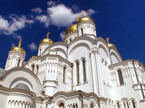 guide  russia russian etiquette customs culture