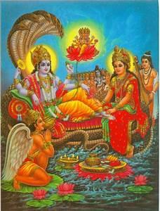 Vishnu Print # 12
