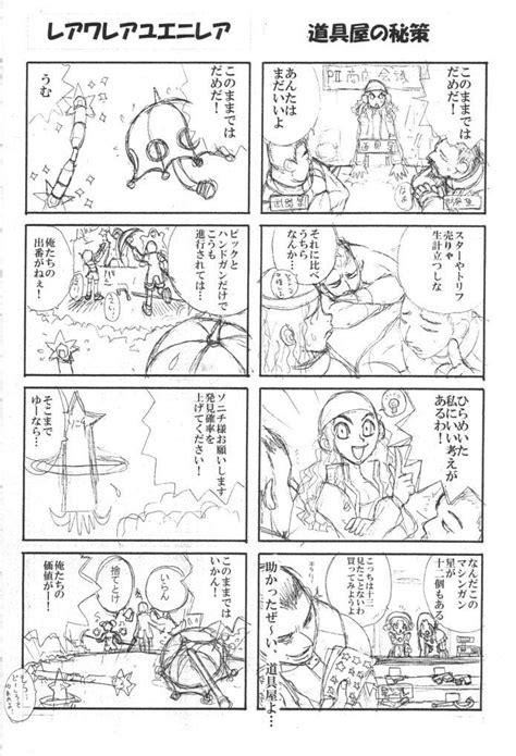 Hunew Fonew Kindergarten Hentai Online Porn Manga And