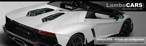 create your own virtual lamborghini aventador roadster the story on lambocars com create your own virtual aventador roadster 50th anniversary look the story on lambocars com
