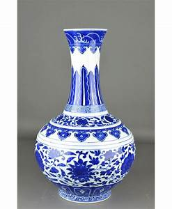 Design Vase : vases design ideas porcelain vase very antique ideas ~ Pilothousefishingboats.com Haus und Dekorationen