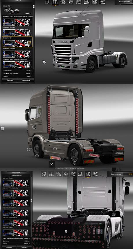 scania tuning mod ets  mods