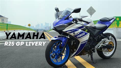 Yamaha R25 Backgrounds by Yamaha R25 Motogp Edition 2014