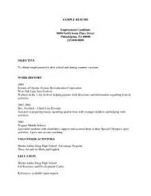 best free resume builders 2015 printable resume builder 2015 resume builder free 2015 printable resume template best