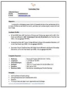btech mechanical fresher resume format 10000 cv and resume sles with free