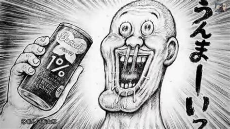 飲み物を飲む漫画太郎の画像