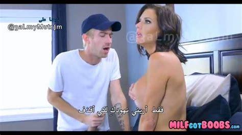 مترجم نهود ام صديقي الكبيره Sex4arabxxx