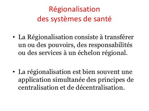 anass tiznit decentra regional