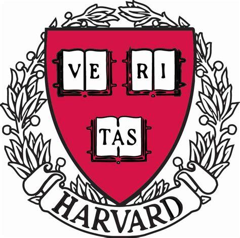 Image result for images harvard logo