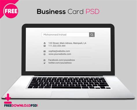 laptop business card psd freedownloadpsdcom