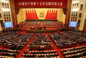 Trevor Loudon's New Zeal Blog » Chinese Communist Party ...