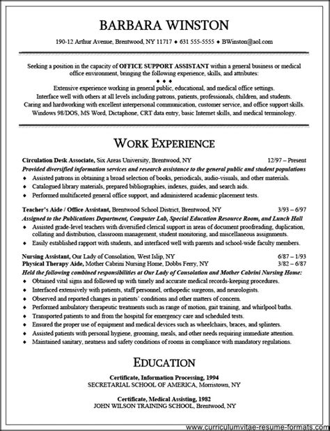 office clerk resume sles entry level office clerk