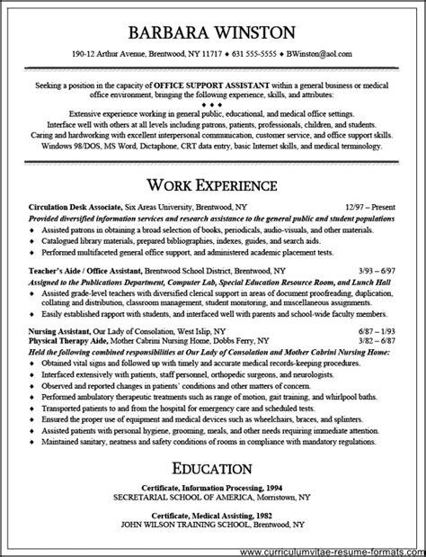 General Office Worker Resume by General Office Clerk Resume Sle Free Sles Exles Format Resume Curruculum Vitae