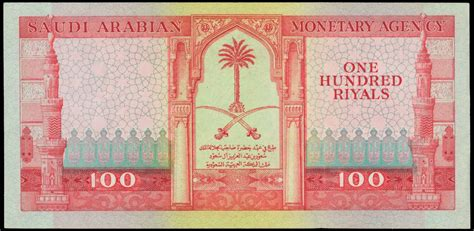 saudi arabia  riyal note world banknotes coins pictures  money foreign currency