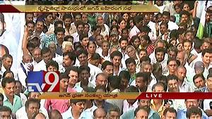 YS Jagan Praja Sankalpa yatra reaches 148th day - TV9 ...