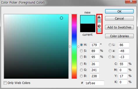 포토샵 기초 photoshop cc 색상 피커 color picker 1부 네이버 블로그