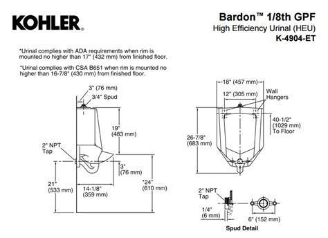 K 4904X ET 0 KOHLER BARDON URINAL   REAR SPUD INLET