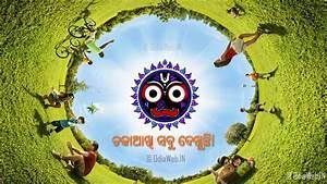 Shree Jagannath HD Wallpaper Free Download - OdiaWeb