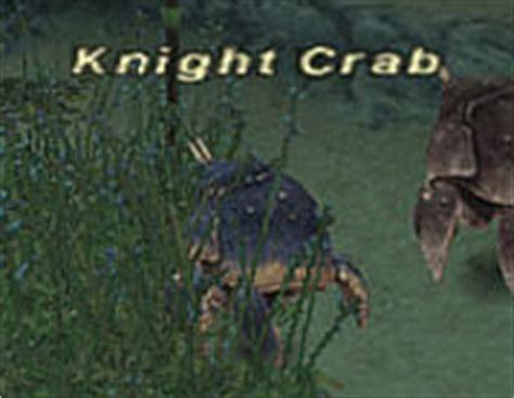 knight crab ffxiclopedia  final fantasy xi wiki