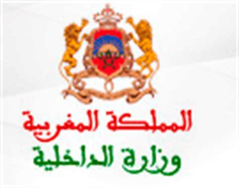 ministere de l interieur maroc guichet 233 lectronique de commande de documents administratifs conditions d utilisation