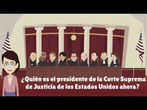 Quien es el presidente de la Corte Suprema de Justicia de