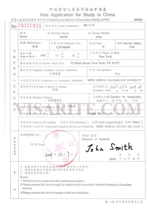physical examination form for chinese visa how to apply for china student visa x1 and x2 visa
