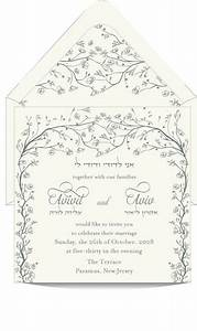 367 best hebrew jewish wedding invitations images on With hebrew wedding invitations online