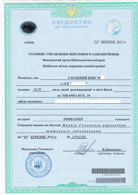 Документов для регистрации по месту жительства иностранных граждан внж видео