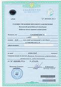 какие документы должны находится у бухгалтера по расчету заработной платы