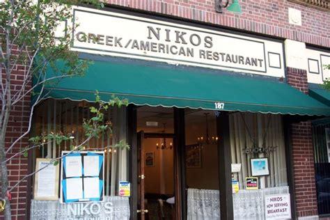 restaurant ma cuisine photo niko 39 s restaurant closed brookline ma boston