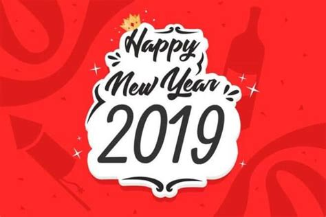 happy  year wishes quotes