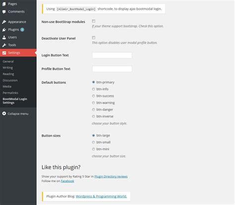 ajax bootmodal login wordpress development world