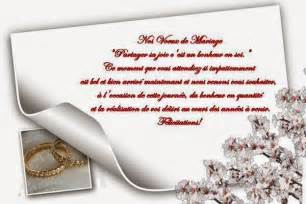 cartes fã licitations mariage quotes for husband