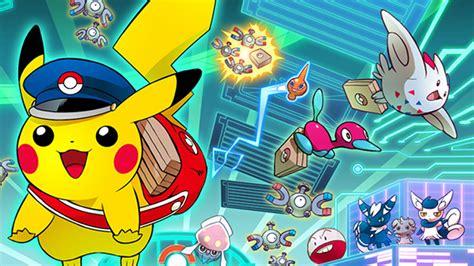 Gotta buy 'em all: Pokémon Center delivers Poké-plushies ...